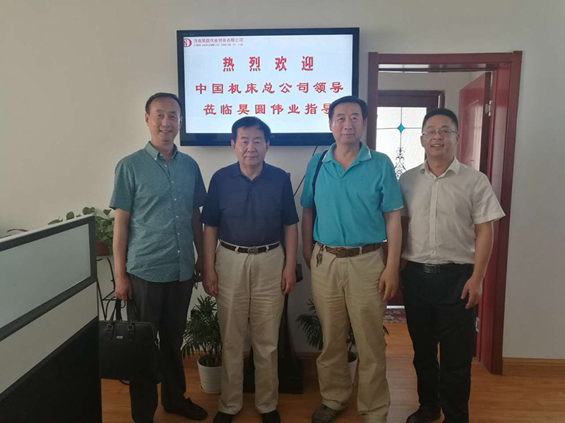 China National Machine Tool Corp. Leader visit our company to discuess the co-operation.
